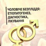 изображение_viber_2020-04-26_18-22-47